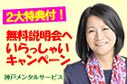 muryo-daimon