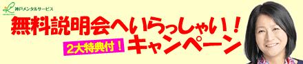 muryo-daimonl