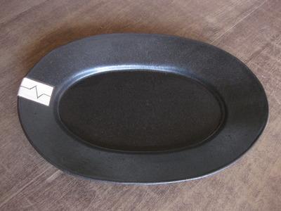 タグリム黒