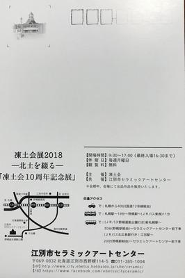 F9477B82-7DE6-4BCB-A8D2-26068BF1010C