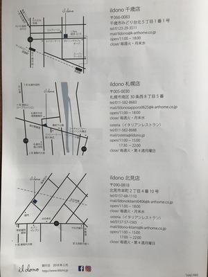 67AE8460-D9D2-4B4D-A924-0B96F05FF9B6