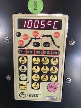 1385FC64-CDDC-4FD5-9A13-A425D52FEF95