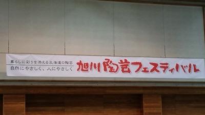 20160924_151536