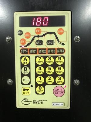 D1F02502-85CB-4D18-85DA-BDA14C9C71DD