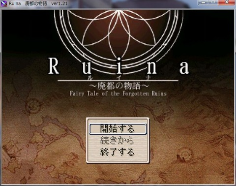 Ruina001