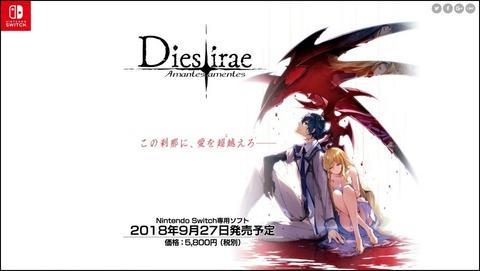 dies-irae-switch_180715