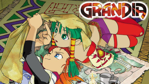 Grandia