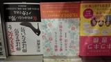 成田市のイオンの未来屋書店