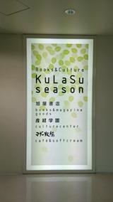 5F KuLaSu season