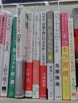 三洋堂書店 平群店.