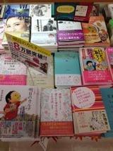 石川県白山市アピタ松任内の書店