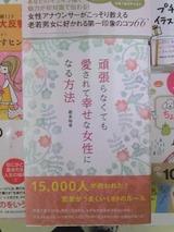 JR尼崎Books kiosk