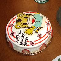 しまじろうのケーキ