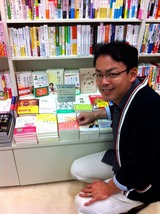 3メトロ書店 神戸御影店2.jpg