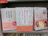 アバンティブックセンター 三田駅前店
