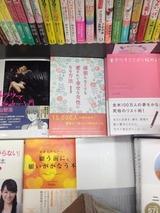 阪急高槻駅のミング内のダイハン書房