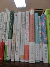 アミーゴ書店 千里丘店