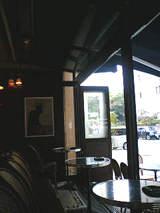 tiger cafe sakae