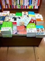 紀伊国屋書店新宿南店2
