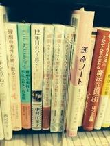 TSUTAYA 京都リサーチパーク店