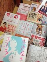 浜松町の文教堂書店