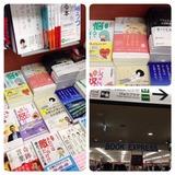 仙台駅2F