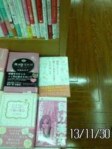 仙台長町のザ・モール店内の紀伊国屋書店