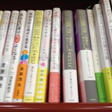 TSUTAYA 宝塚店
