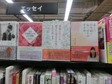 イオン箕面店の未来屋書店
