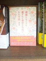 武雄市立図書館の中にあるTUTAYA