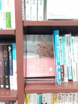 ジュンク堂大阪本店3F心理学コーナー