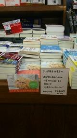 1ジュンク堂書店西宮店