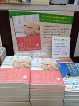 book depot 書楽