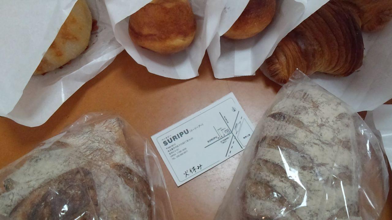 SURIPUのパンたち