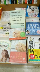 4紀伊国屋書店神戸店.JPG