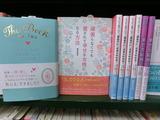 喜久屋書店 北神戸店