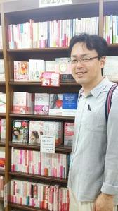 ジュンク堂書店難波店3