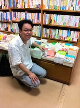 紀伊国屋書店新宿南店