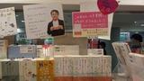 こみかるはうす名古屋駅店では大きく扱っていただいてます!