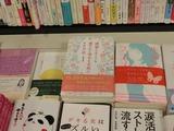 ブックファースト宝塚店