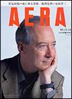 AERA(2005.11.14号)