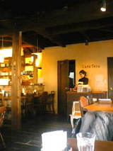 Cafe Teco