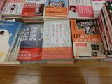 未来屋書店 三田ウッディタウン店