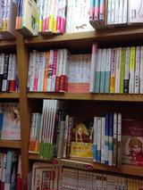 栄:トキワ園書店