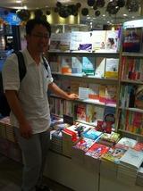 bookexpress 京葉ストリート店