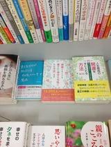 山口県の宮脇書店