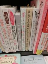 TSUTAYA 瀬戸共栄通店(愛知県)