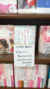 ジュンク堂書店難波店2