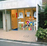 lammfromm The Concept Store (代々木八幡)