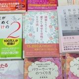 高槻アクトアモーレの大垣書店